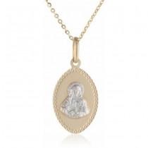 14K 2-Tone Sacred Heart of Jesus Medal
